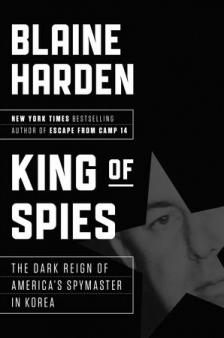 "King of Spies -   - <span class=""date-display-single"">11/03/2017 - 6:00pm</span>"