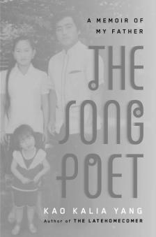 "The Song Poet -   - <span class=""date-display-single"">10/22/2016 - 10:30am</span>"